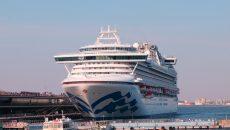 Cruise Ship Corona Yokohama