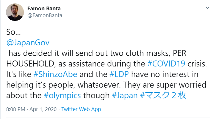 A foreign opinion on the 2 mask decision