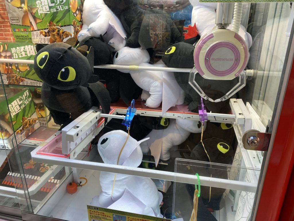 Image of an UFO Catcher in Japan