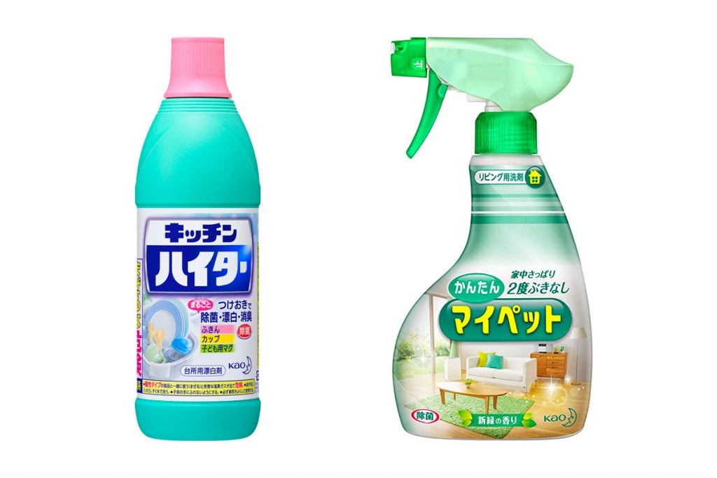 Japanese Household Cleaner