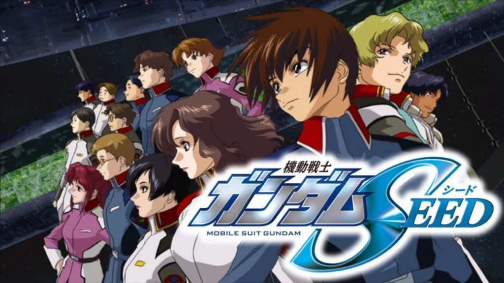 """Image from the anime """"Gundam Seed"""""""