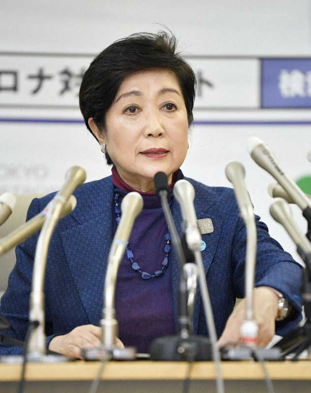 Tokyo governor Koike advising citizens to stay indoors