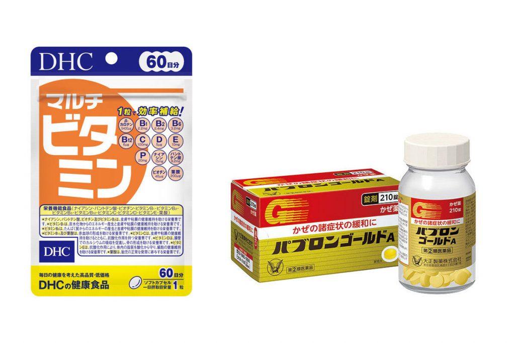 Japanese Medicine