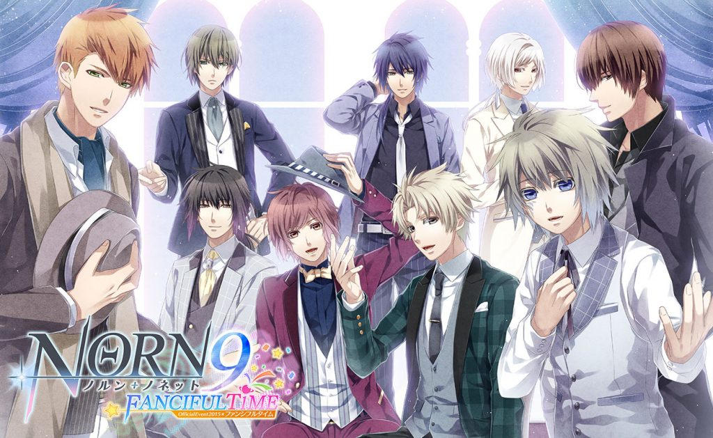 """Image from the anime """"Norn 9"""""""