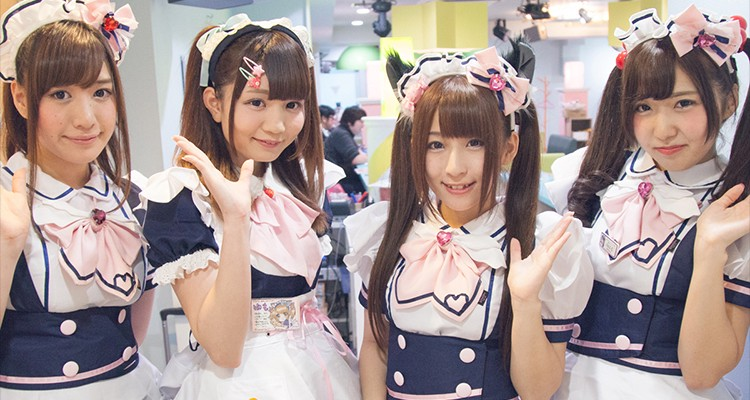 Maids from Maid Dreaming' in Akihabara