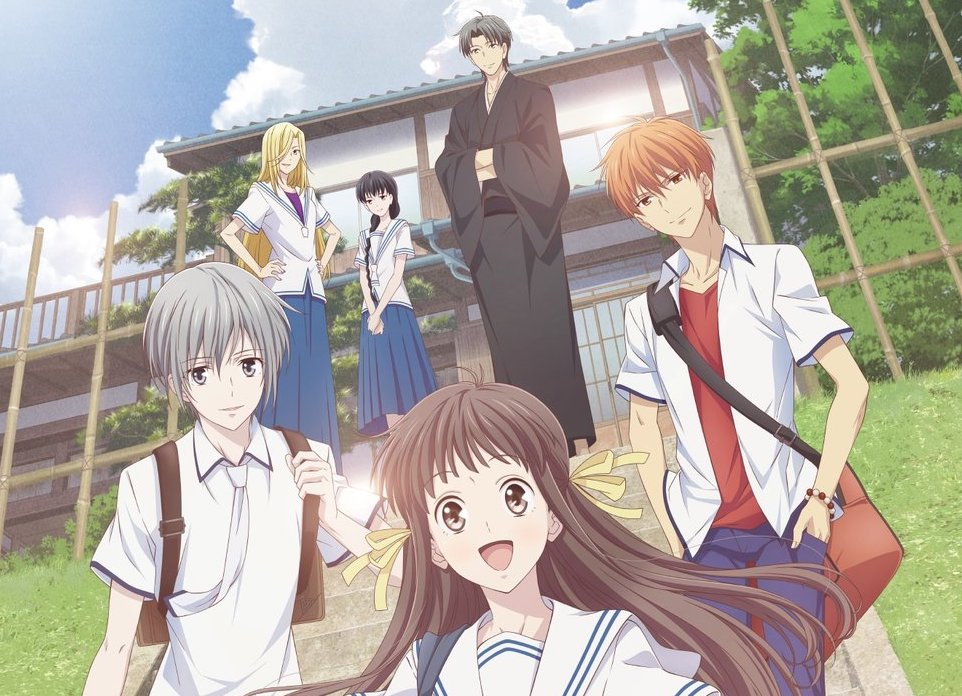 """Image from the anime """"Fruits Basket"""""""