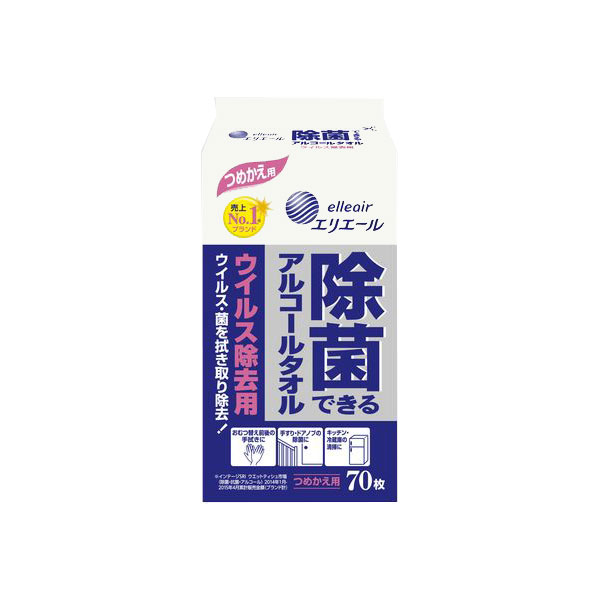 Japanese Disinfectant Wipes