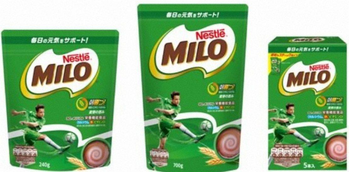 Milo Sales Suspended