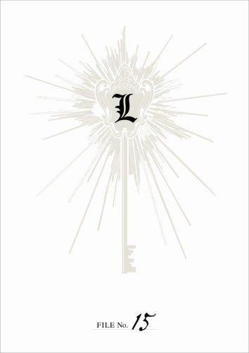 L: FILE No. 15 Death Note