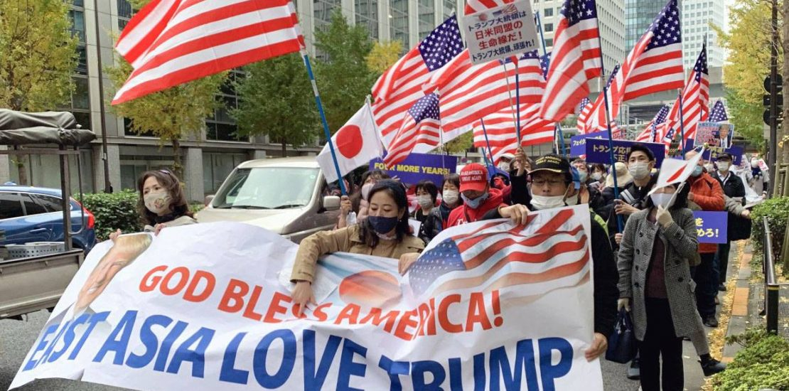 Trump Supporters Rally in Tokyo