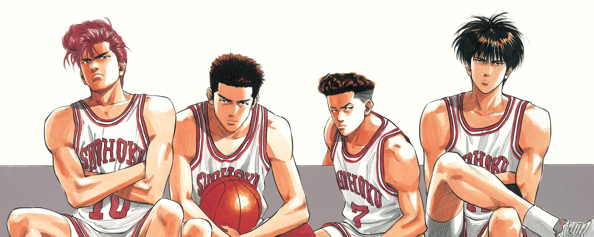 Slam Dunk Anime Adaptation