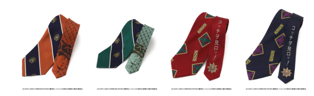 Jojo Suits and ties