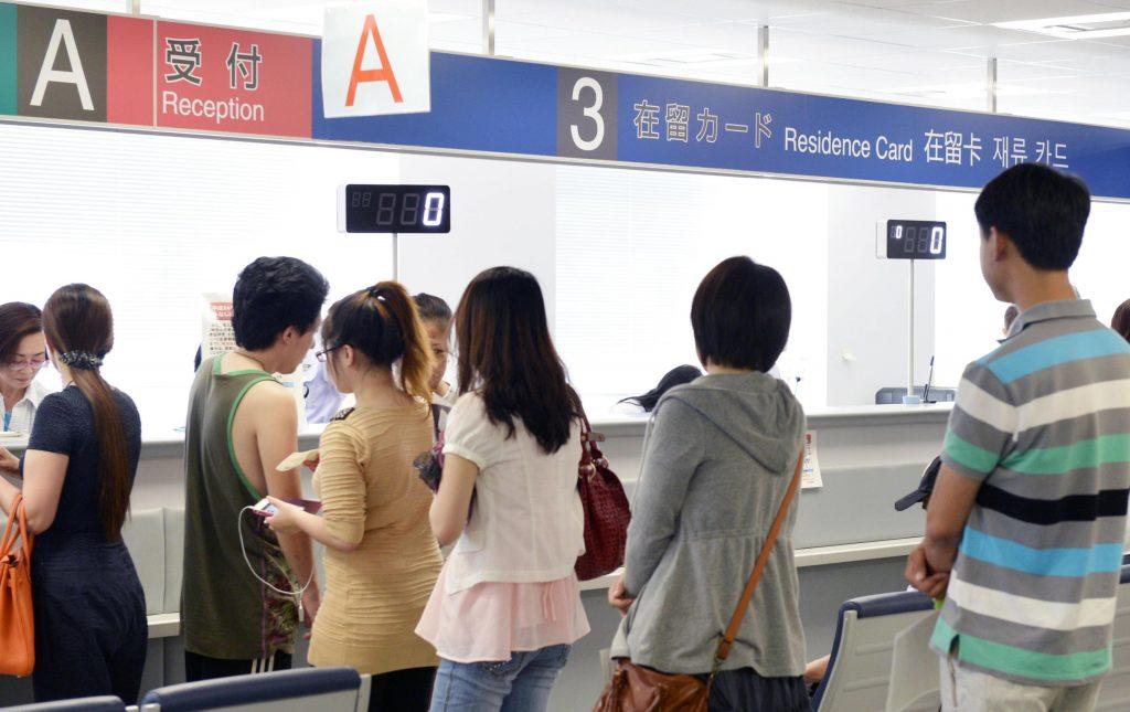 Online Visa procedures announced.