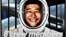 Maezawa Yasuke Moon Trip