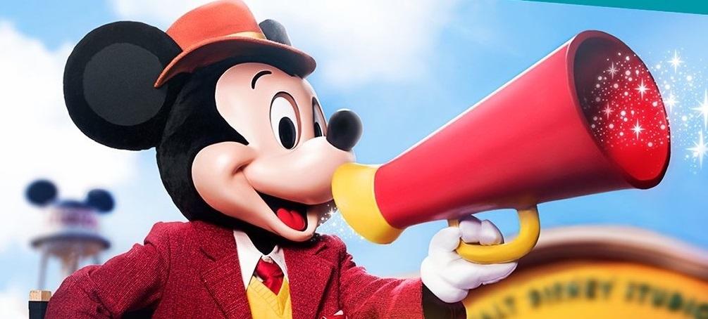 Tokyo Disney Announcement Change