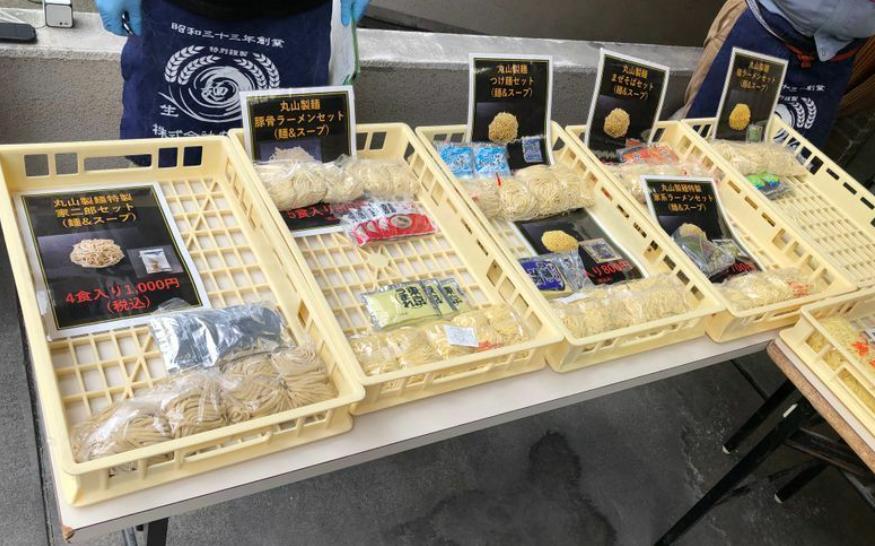 Japan Noodle Vending Machine