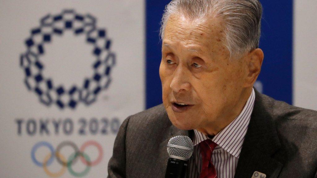 Olympic Retrospective:  Disgraced former Tokyo Olympic organizing committee chief Yoshiro Mori