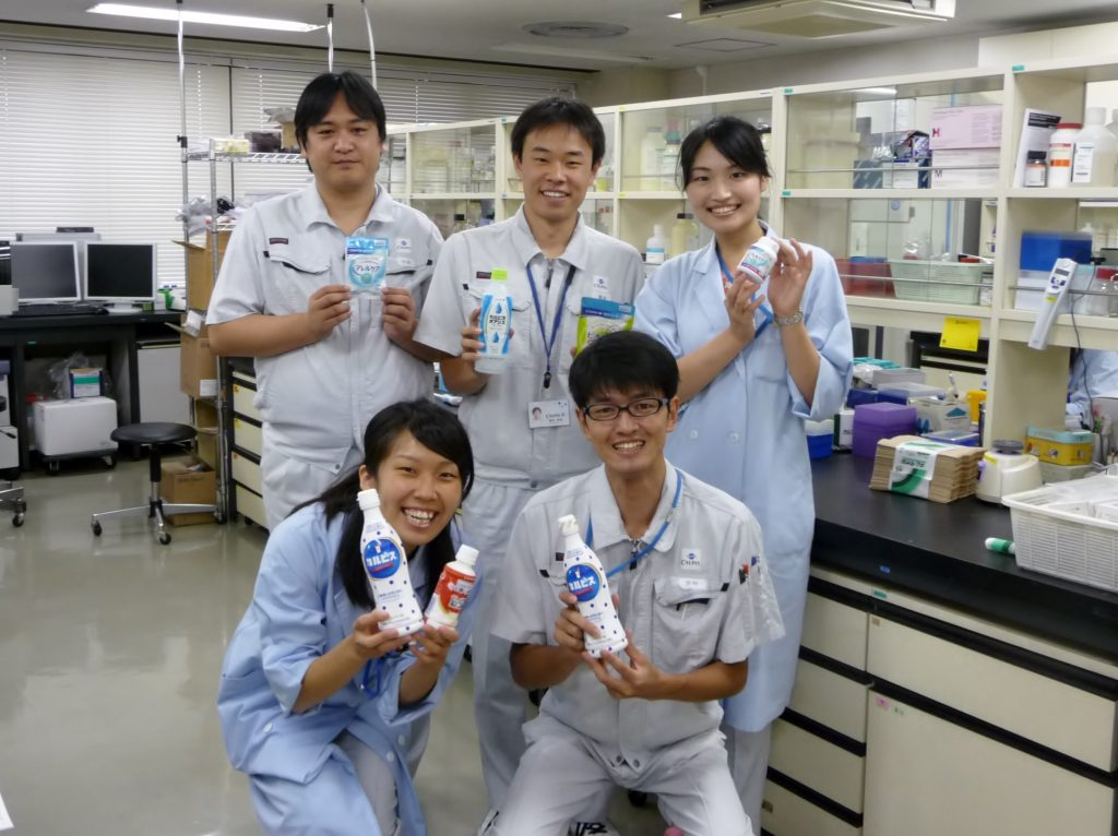Researchers at the Calpis Research Institute