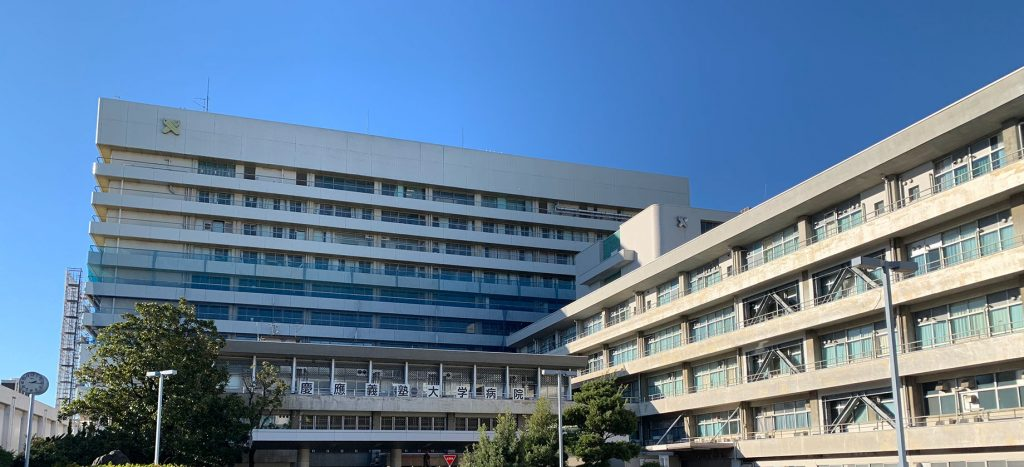 Keio University Hospital in Tokyo