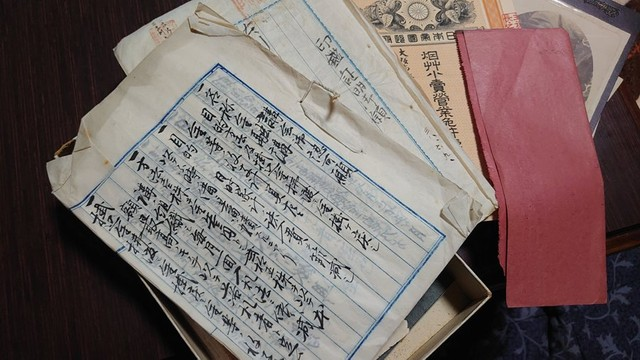 Meiji Era Vaccine Passport
